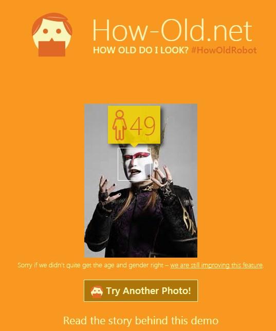 ハウオールドネットで顔年齢チェック!自分の顔でも芸能人の顔でもなんでもOK