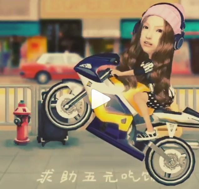 板野友美onバイク