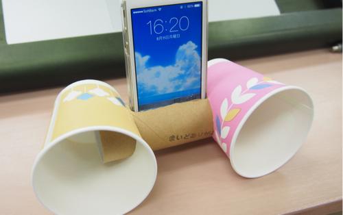 紙素材のみのiPhoneスピーカー