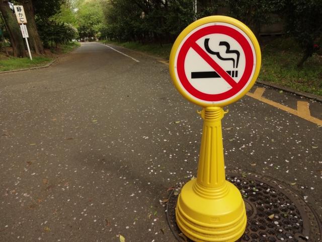 私の禁煙外来体験談!私はこうして止めました