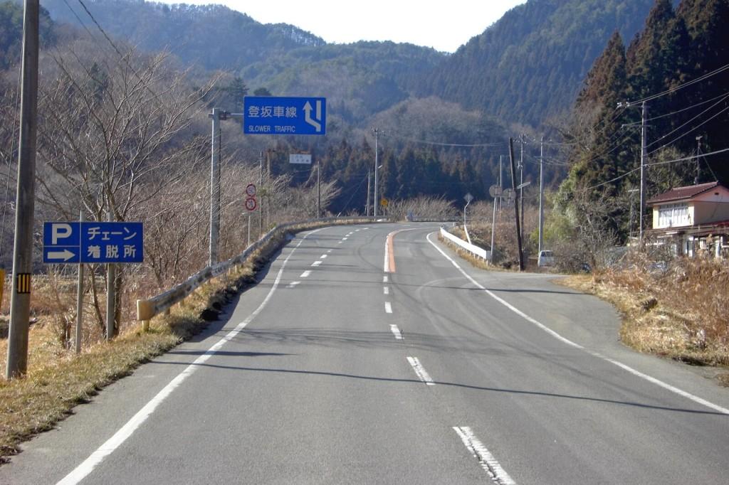 登坂車線標識の掲げられた山道