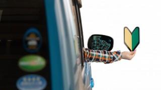 サラリーマンの自動車免許取得は可能か?普通免許を働きながら取る方法