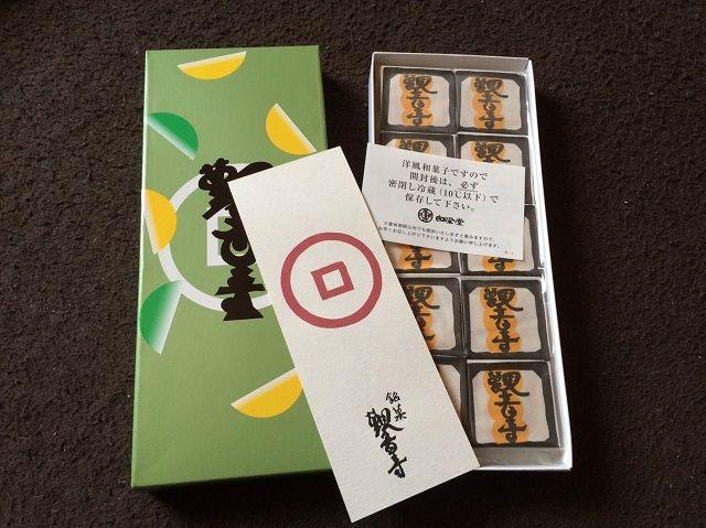 香川県高松市の友人から送られてきた白栄堂の観音寺饅頭