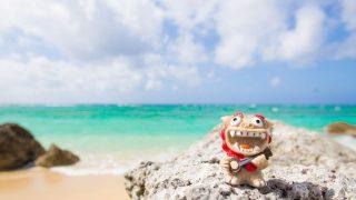 冬こそ沖縄旅行!こだわり観光者にオススメな服装・楽しみ方