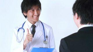 初めてのアレルギー検査!何科へ行けば?費用は?保険は使える?検査キットの精度は?