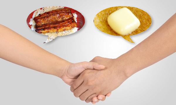 鰻とバターの握手