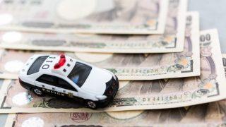自転車事故の加害者になると賠償金がヤバイ!自転車保険で身を守ろう