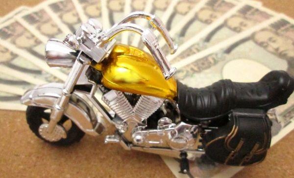 バイクとお金