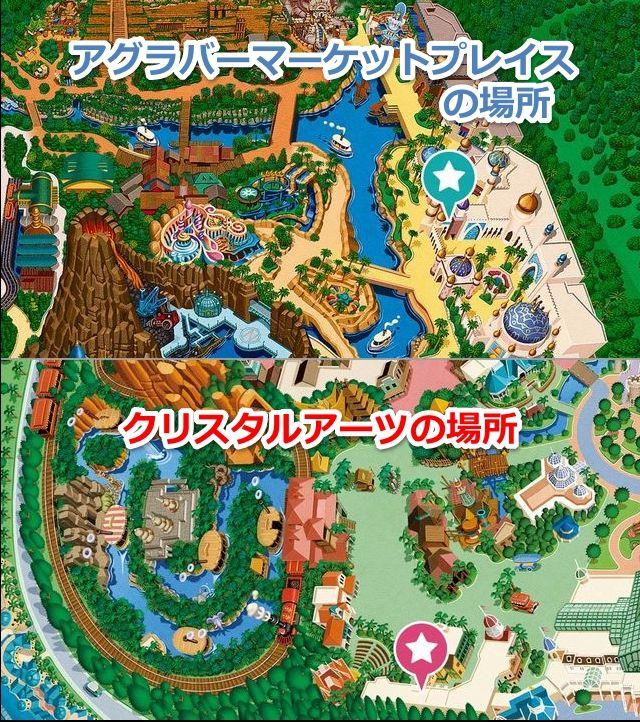 クリスタルアーツとアグラバーマーケットプレイスの地図